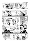 東方壱枚漫画録166「ピンクスパイダー」