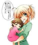 山田と娘(セリフ付き)。