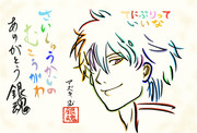 銀魂WJ最終回のキーワードで銀さんを描いてみた