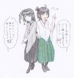 古姫&松風