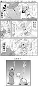 ●HUGっと!プリキュア第32話「マーメイドの悩み」