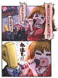 「あいくるしい」を元気いっぱい歌う日野茜さん。
