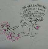 没絵(漫画)