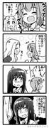 ご機嫌な林田藍里ちゃん