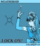 LOCK ON!