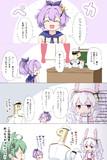 アズレンP漫画 その3