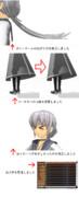 【MMDモデル】まつん式天乃鈴音 2018/09/18 修正点【すずね☆マギカ】