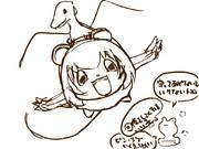 ジョブエモーション 竜騎士①