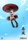春風(1ドロオーバー20180919)