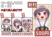 09/23 砲雷撃戦お品書き