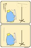 フリーズするペンギンさん