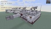 ブリキの軍事部クラフター兵器開発記 ( 1 )