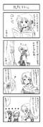 Ruinaで四コマ漫画