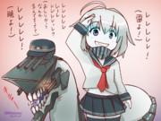 レレレレレ(雷ちゃん)