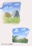 風景 アナログで練習 13年前の