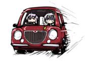 「免許取ったのでドライブ行きましょう」