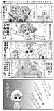 ●HUGっと!プリキュア第33話「歌唱王大集合!」