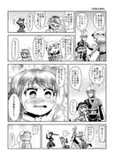 東方壱枚漫画録167「素直な相性」