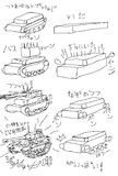 IV号戦車 【超】簡単描き方講座!