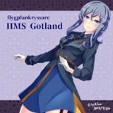 Gotland(艦これ)