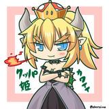 クッパ姫かわいい!