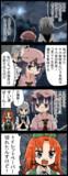 【四コマ】致命的に空気が読めない美鈴の4コマ