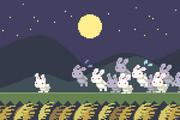 十五夜 お月見 うさぎ跳び【ドット絵】
