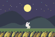 【gifアニメ】十五夜 お月見ウサギのうさぎ跳び