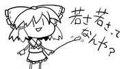 【ほぼ毎日東方】12枚目