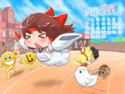 サケノミカレンダー10月