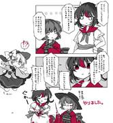 秋例新刊サンプル②
