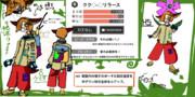 ケモ耳ショタっ子タンク〇-〇