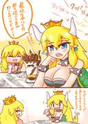 クッパ姫のカリスマ
