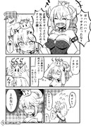 クッパ姫漫画
