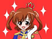 聖翔音楽学園第99期生出席番号1番、愛城花恋!みんなをスタァライトしちゃいます!!!