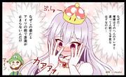 人前が平気なキングテレサが姫になると赤面する理由