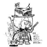【トロコン】狩人まんじゅう【達成】