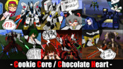 - Cookie Core / Chocolate Heart -