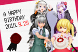 A Happy Birthday 2018