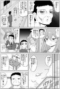 好きな事させてくれる女の子の漫画②-2