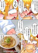 牛丼食べるみゃ。
