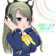 【MMDジャケットアート杯】 バトルガールストライカーズ Animation Channel