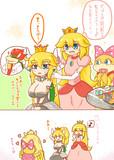 クッパ姫を綺麗にする桃