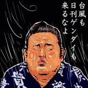 貴景勝親方の相撲道を継承します。