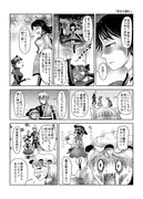 東方壱枚漫画録168「藁をも掴む」