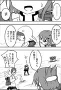 しれーかん電 7-31