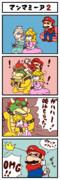 【マリオ4コマ】マンマミーア2