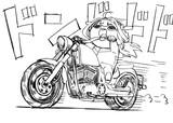 金剛バイク