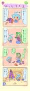 【ワンドロ】べろべろばあ!