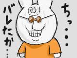 ミッフィーの素顔(another ver.)